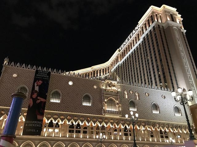 Las Vegas The Strip Venetian