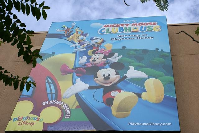 Disney's Hollywood Studios Orlando Playhouse