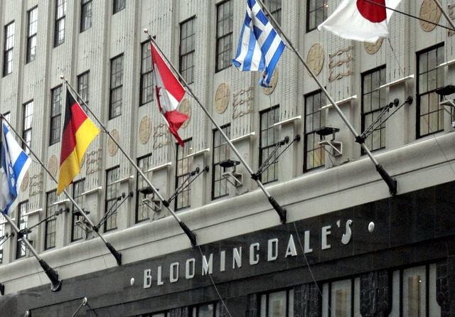 Nowy Jork, Dom towarowy Bloomingdale's, Manhattan, USA